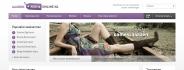Laarzen koop je online